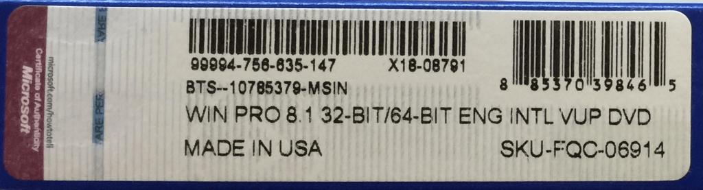 GCS6351