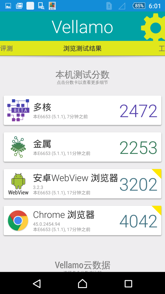 Screenshot_2015-10-10-18-01-13