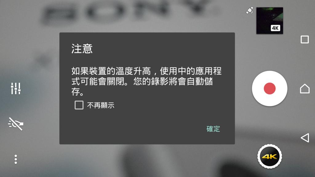 Screenshot_2015-10-11-02-37-58