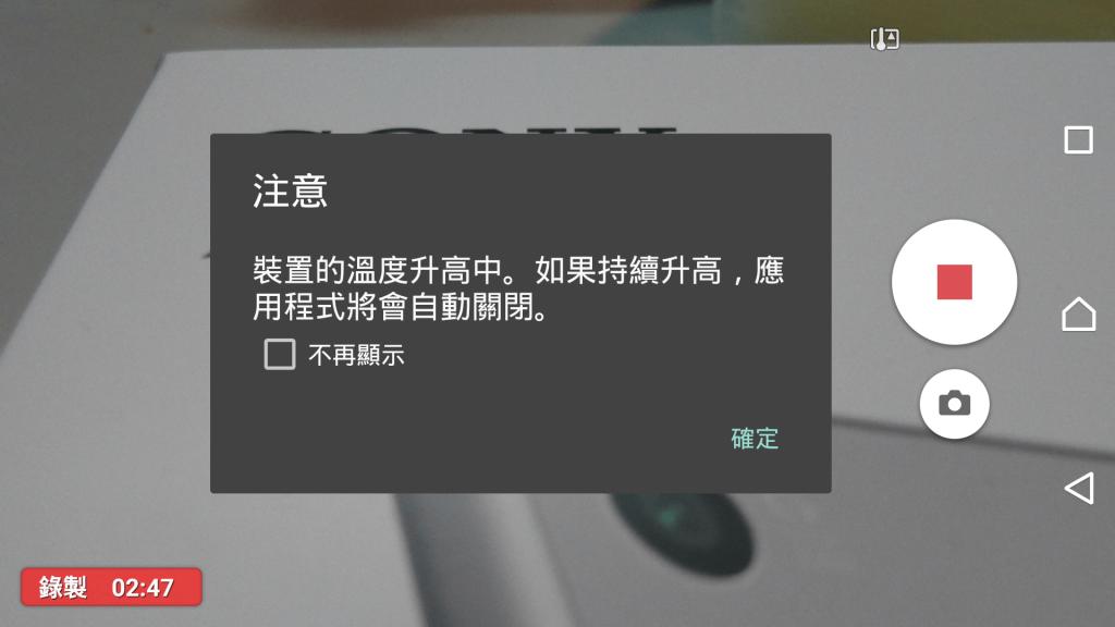 Screenshot_2015-10-11-02-40-58