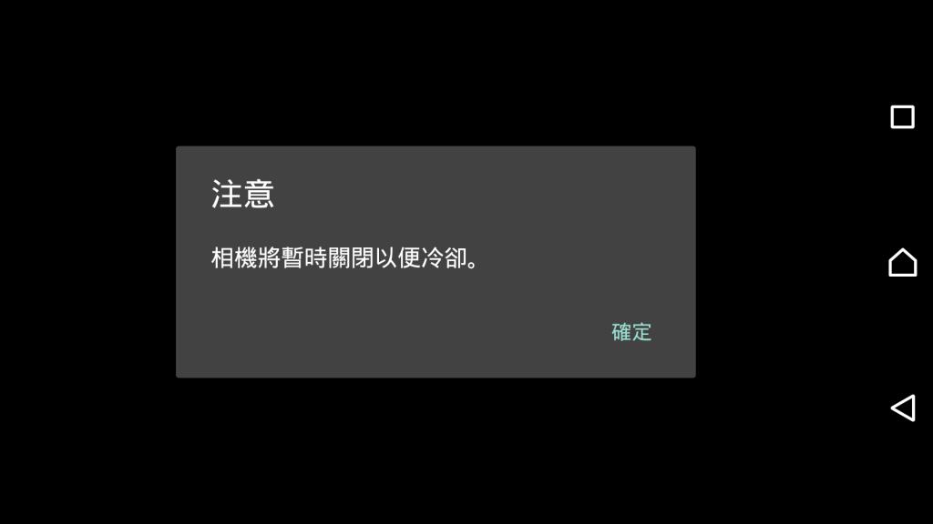 Screenshot_2015-10-11-02-42-14