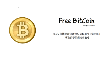 title_free_btc