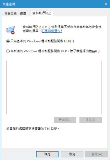 DEP6633