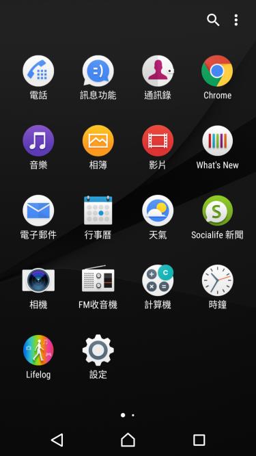 Screenshot_20160309-100128